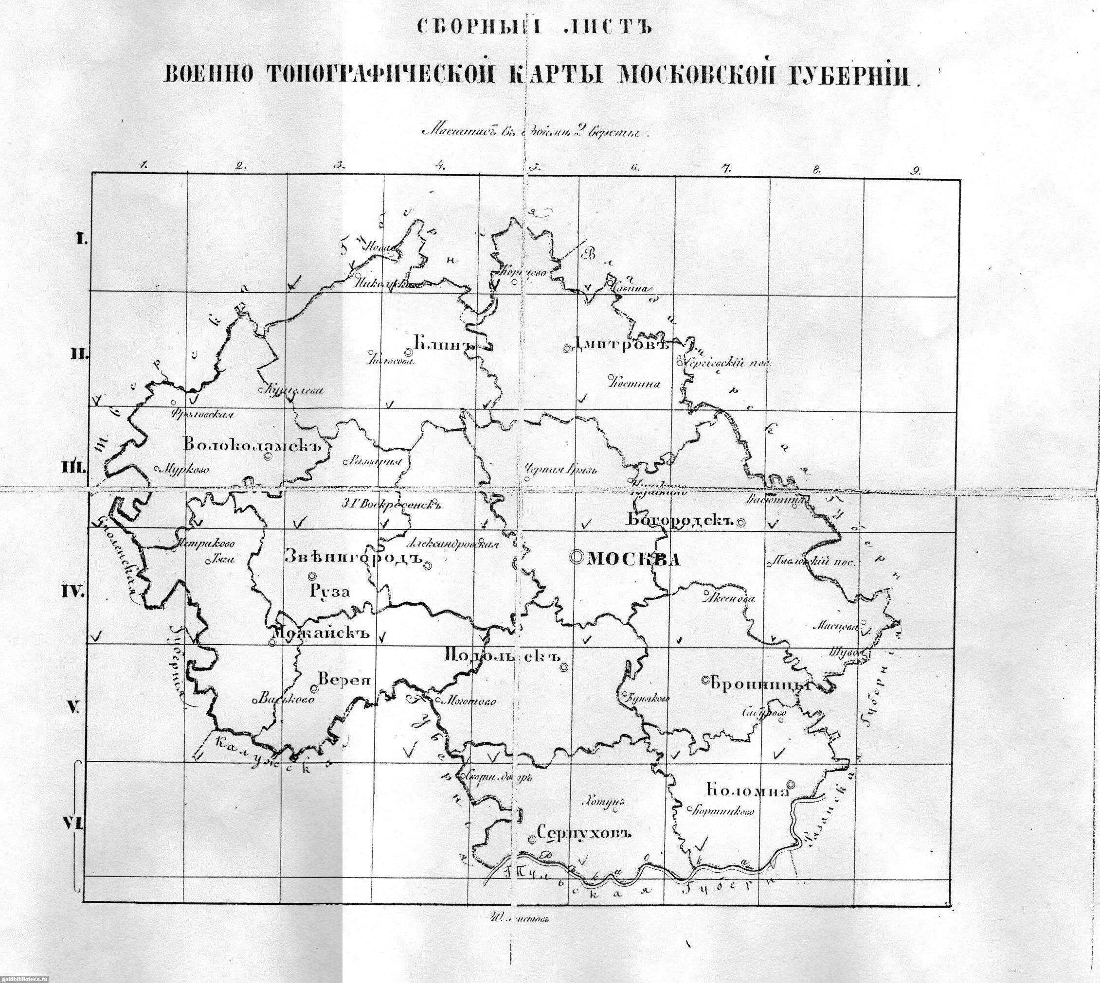 Заказать Южно-Сахалинск карту дебетовую